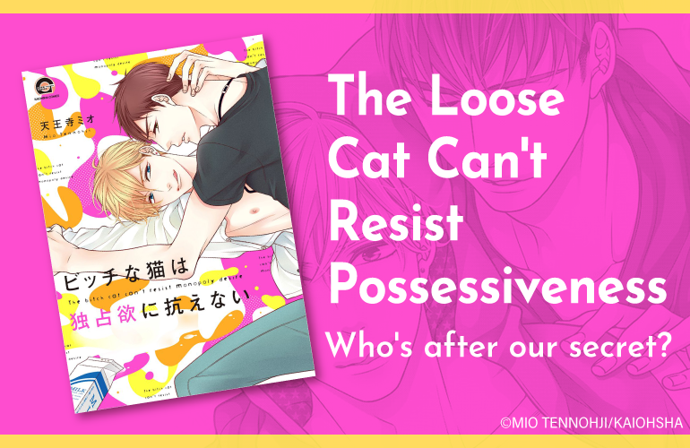 The Loose Cat Can't Resist Possessiveness