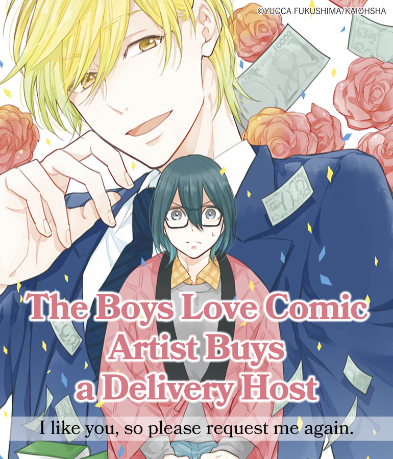 The Boys Love Comic Artist Buys a Delivery Host
