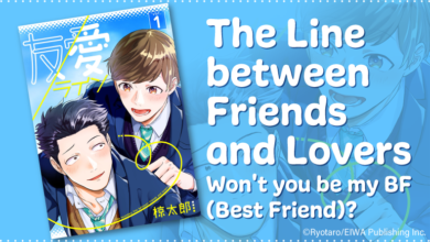 Photo of The Line between Friends and Lovers