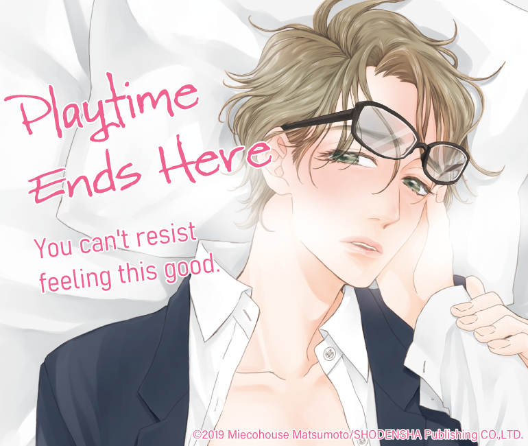 Playtime Ends Here