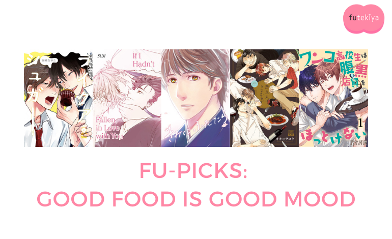 BL Manga Food