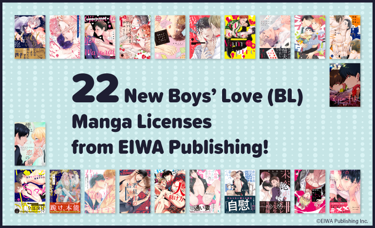 Photo of futekiya Licenses 22 More Boys' Love (BL) Manga Titles from EIWA Publishing