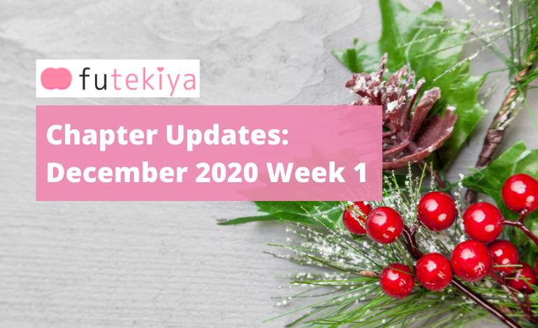 Photo of futekiya Chapter Updates: December 2020 Week 1
