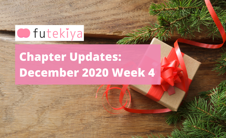 Photo of futekiya Chapter Updates: Week 4, December 2020