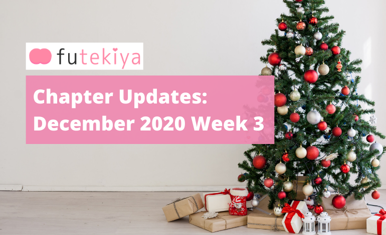 Photo of futekiya Chapter Updates: December 2020 Week 3