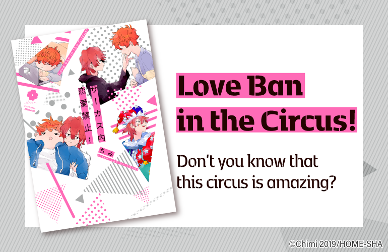 Love Ban in the Circus!