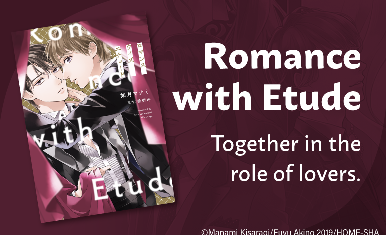 Photo of Romance with Etude