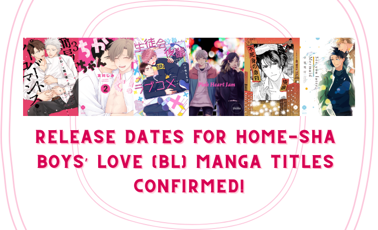 Photo of Release Dates for Home-Sha Boys' Love (BL) Manga Titles Confirmed!
