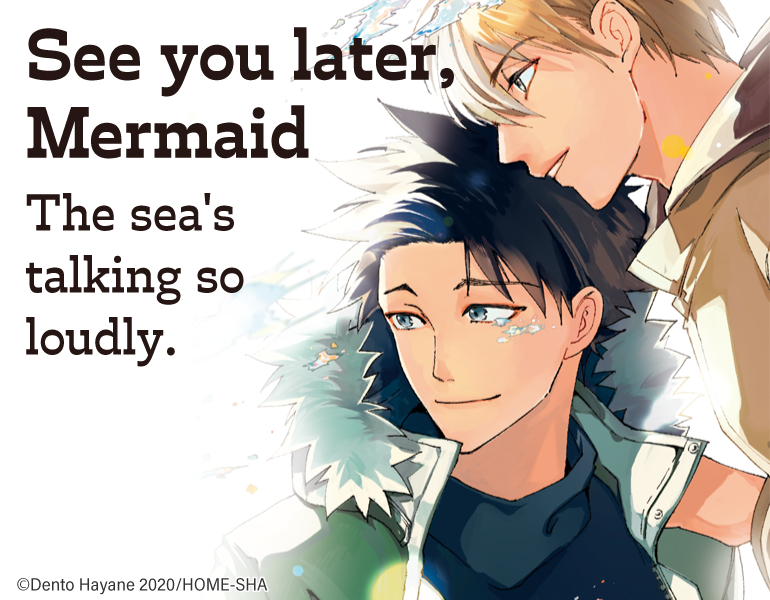 See you later, Mermaid