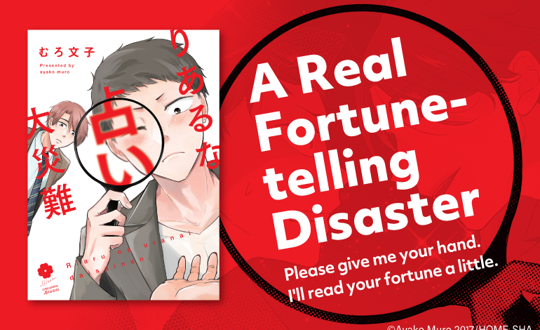 Photo of A Real Fortune-telling Disaster