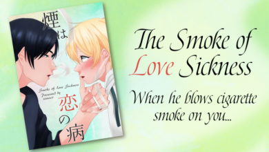 Photo of The Smoke of Love Sickness