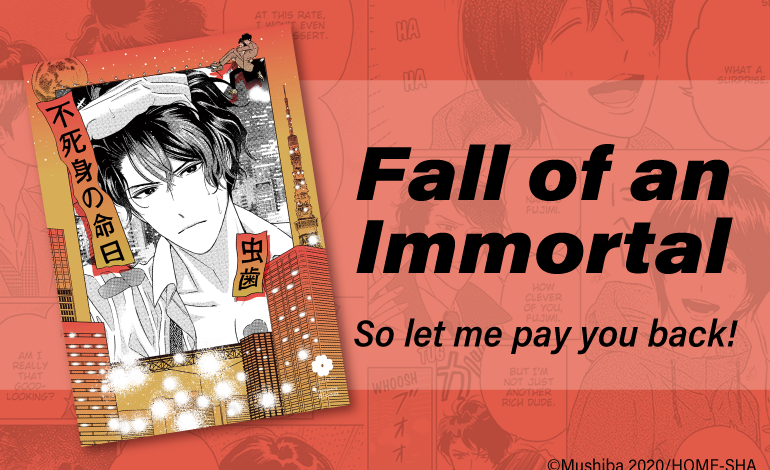 Photo of Fall of an Immortal