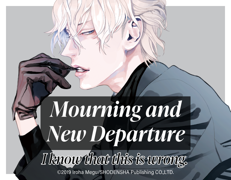 Mourning and New Departure