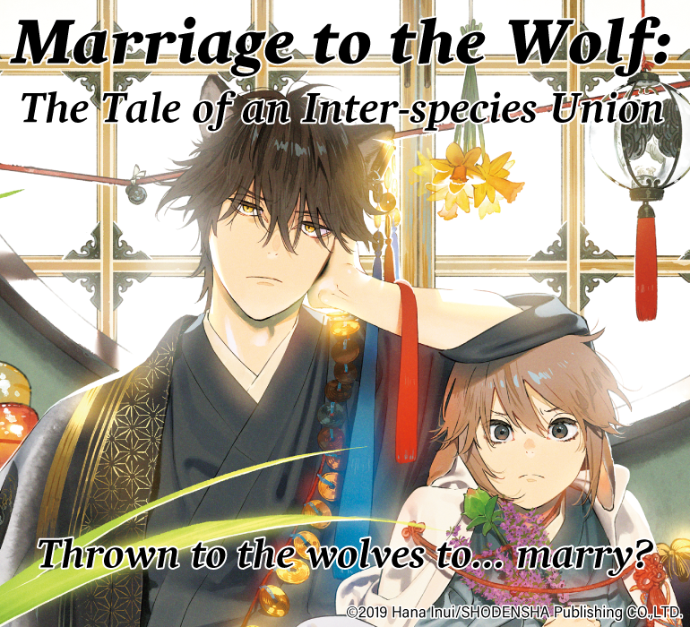 Marriage to the Wolf: The Tale of an Inter-species Union