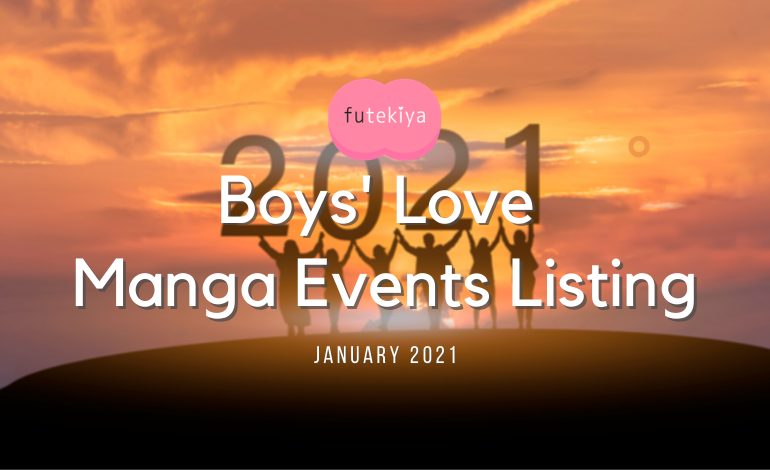 Photo of BL Manga Events January 2021: futekiya Listing