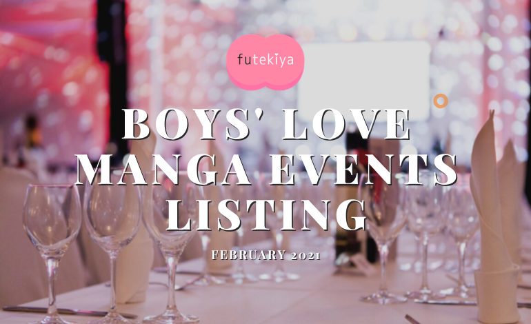 BL Events February 2021