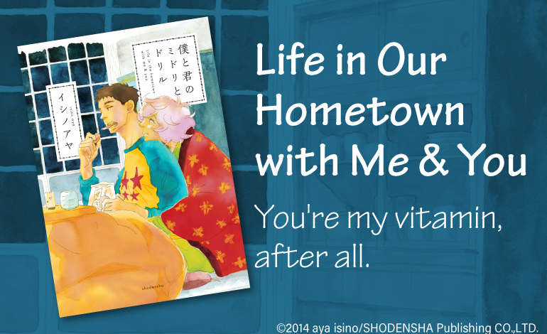 Photo of Life in Our Hometown with Me & You