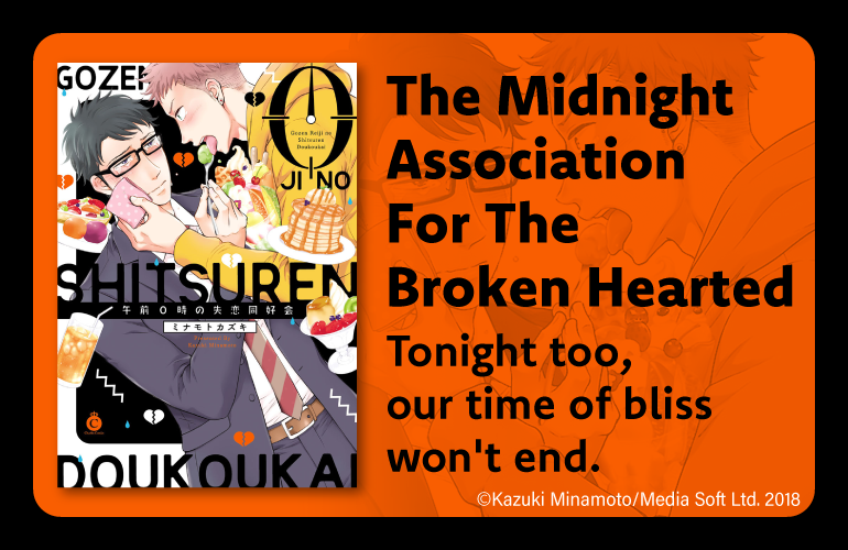 The Midnight Association For The Broken Hearted
