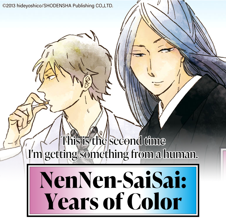 NenNen-SaiSai: Years of Color