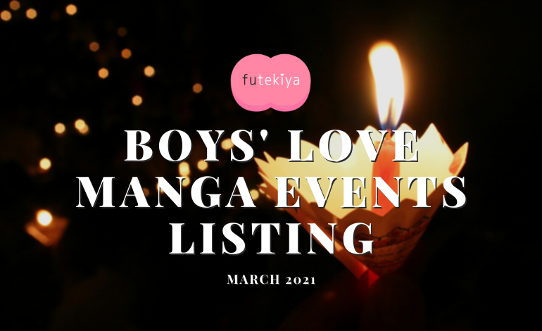 BL Events March 2021