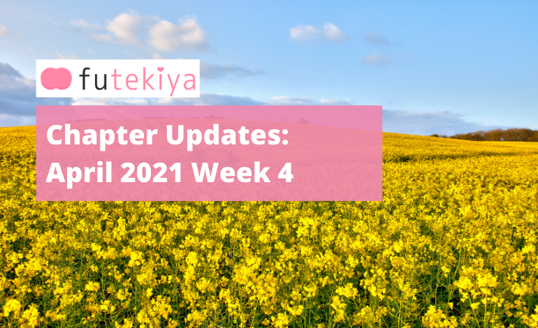 futekiya Updates April