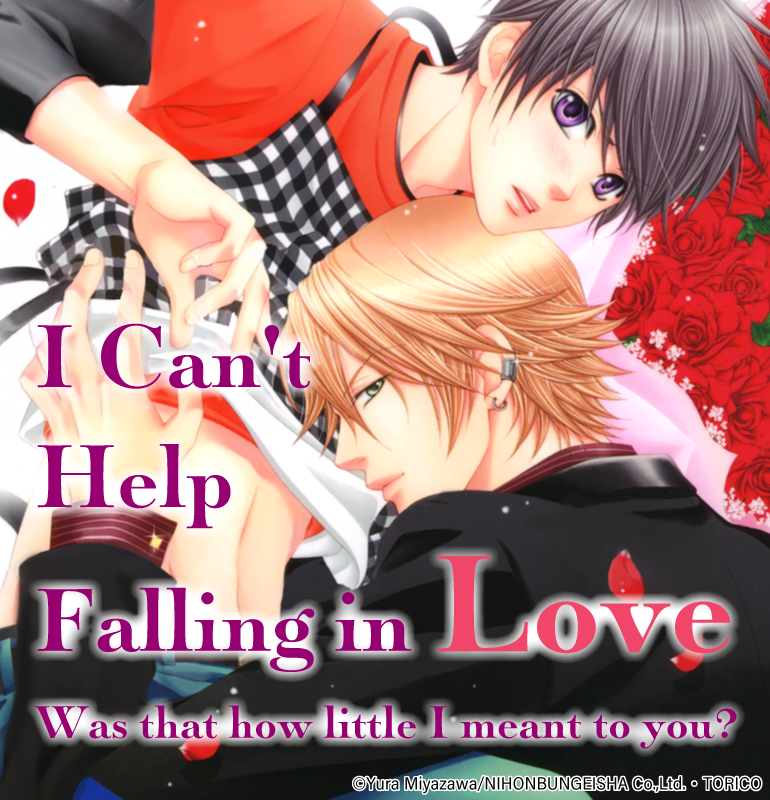 I Can't Help Falling in Love