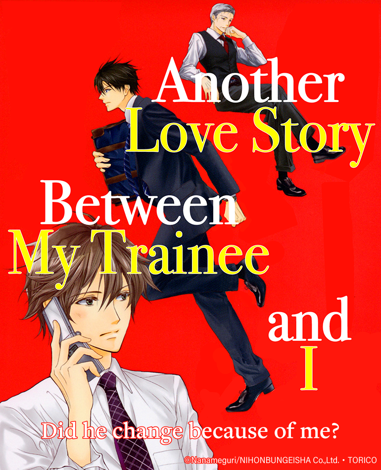 Another Love Story Between My Trainee and I