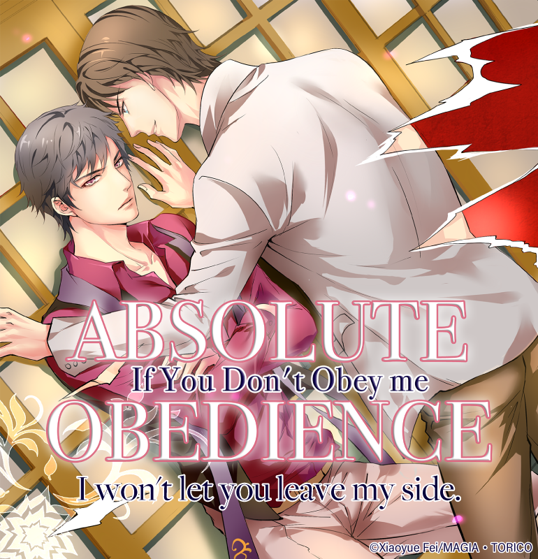 Absolute Obedience ~If you don't obey me~