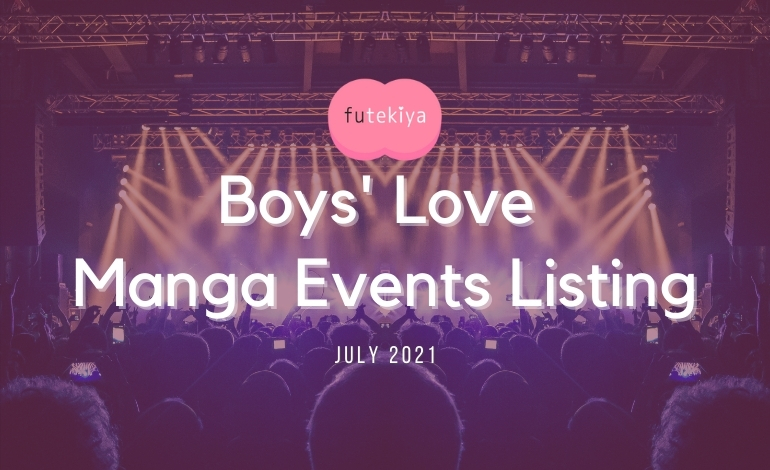 BL Events July 2021