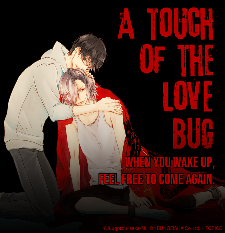 A Touch of the Love Bug